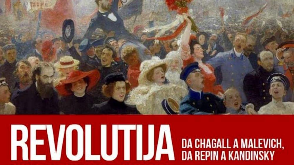 Revolutija